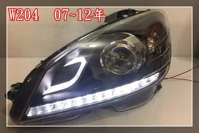 【炬霸科技】W204 魚眼 透鏡 LED 大燈 頭燈 小C 07 08 09 10 11 12 C200 C300