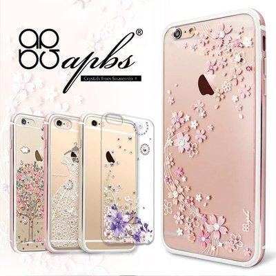 apbs 施華洛世奇彩鑽 鋁合金屬框手機殼-天籟之櫻 玫瑰金 4.7吋/5.5吋 iPhone 7/8 Plus