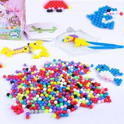 拼豆 水霧神奇魔法豆珠 手工diy益智男孩女孩水珠拼豆 兒童玩具套裝BBXZ17713