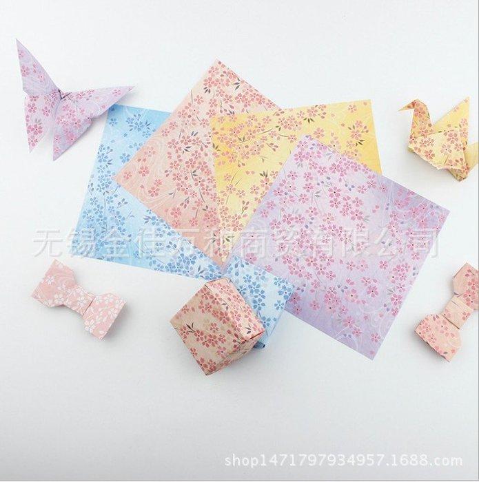 正方形折紙 雙面日本櫻花疊紙兒童益智diy手工碎花千紙鶴彩紙材料