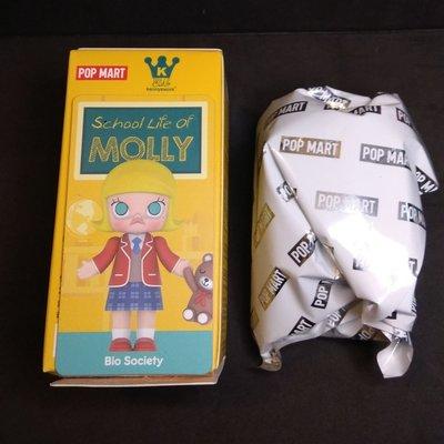 Popmart x kennyswork 校園系列 Molly (單售 生物社 Bio Society 1款)