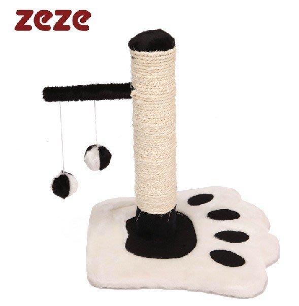小型貓樹 貓爬架 貓抓柱寵物用品送貓薄荷 大腳印設計 虧本甩賣 隨時加價
