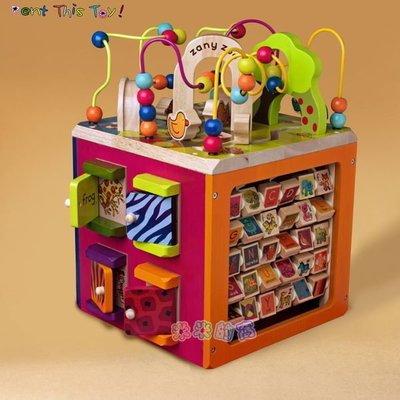 @米米的窩@專業玩具租賃 美國 B.Toys  ZANY ZOO 小丑動物園  探索箱  [玩具出租]