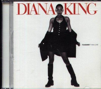 八八 - Diana King - Tougher Than Love - NEW
