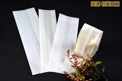☀白棉真空折角立體袋☀ 1kg 90 70~300mm   50入 150元  糖果餅乾袋