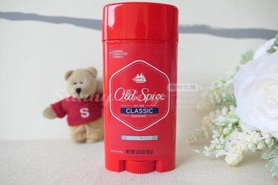 【Sunny Buy】◎預購◎ 美國 Old Spice Classic 經典款 風帆系列 純粹體香膏 92g