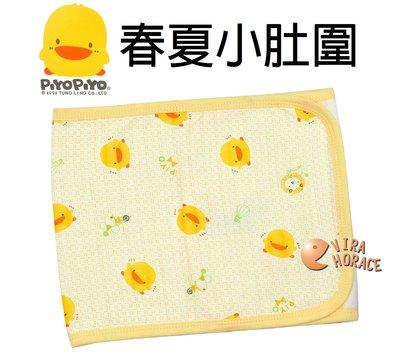 *玟玟*黃色小鴨GT-81590夏季小肚圍,適合出生寶寶使用,加強腹、胸部的禦寒保暖
