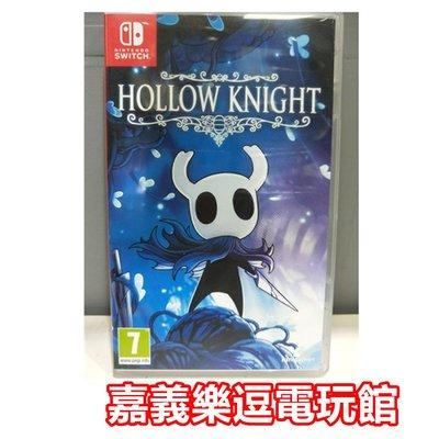 【NS遊戲片】SWITCH 窟窿騎士 空洞騎士 Hollow Knight【9成新】✪中文中古二手✪嘉義樂逗電玩館