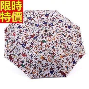 自動雨傘 摺疊傘 遮陽傘-馬戲團加厚黑膠晴雨傘女士 雨具5色66aj22[獨家進口][米蘭精品]