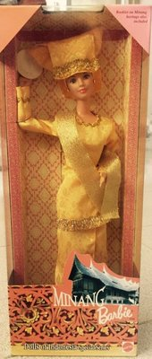 Minang Barbie