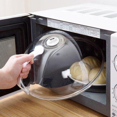小姐姐『居家』10贈1~可搭配賣場活動~微波爐專用蓋子透明防油加熱蓋菜罩塑料碗蓋密封蓋保鮮蓋