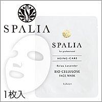 (Japanbsecret日本空運) 日本美容院專用SPALIA Bio Cellulose Mask美白人工皮膚面膜10片