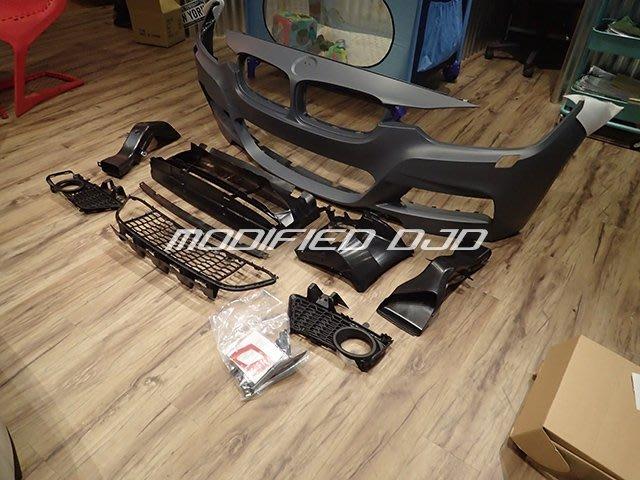 DJD 16 BM-I0490 寶馬 BMW F30 M-TECH 前保桿