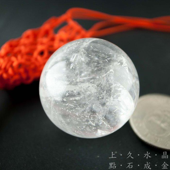 『上久水晶』天然白水晶球吊飾__白水晶球約3.3cm+手工球袋35cm,擋煞、壓樑