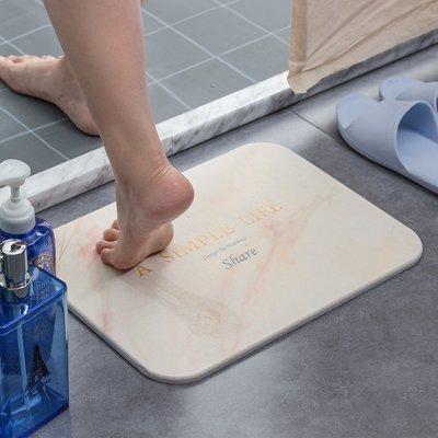 珪藻土地墊 大理石紋40X30cm 吸水硅藻土地墊 日系速乾地墊 腳墊 浴墊  腳踏墊【E056】