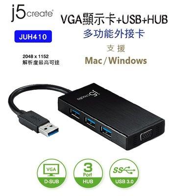 【開心驛站】凱捷 j5 create JUH450 USB 3.0多功能擴充卡(HDMI + 3 Port 集線器)