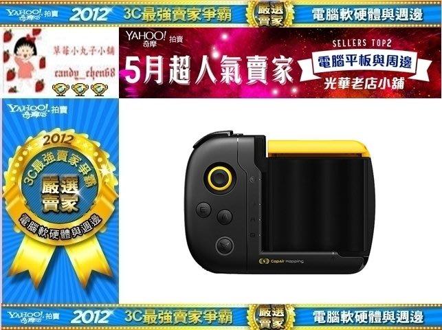 【35年連鎖老店】飛智 黃蜂X 手機遊戲搖桿有發票/1年保固/台灣公司貨/For iPhone X/XS/XS MAX