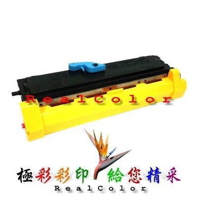 極彩 EPSON 6200 6200L EPL6200【環保碳粉匣】33000印量  S050167