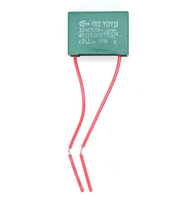 Panasonic 國際牌 WNF9986 AC300V 螢光開關用電容器 解決省電燈泡造成螢光開關 夜光閃爍