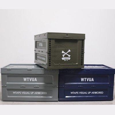 (藍星)三色 WTAPS 日潮軍事風機能收納箱 軍綠鞋子衣服折疊儲物盒