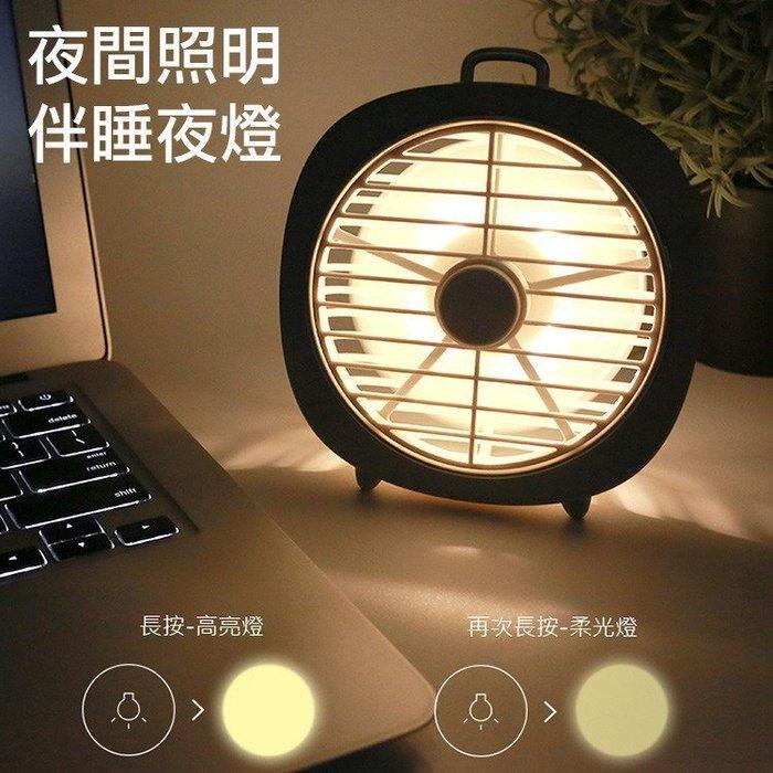 三檔風速 風扇+小夜燈 流螢桌面轉罩風扇USB迷你辦公桌面復古旋轉面罩夜燈風扇 2019新款