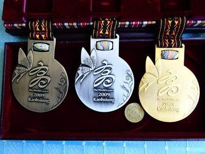 集集郵票社(代售品)-2009年高雄世運會獎牌(鍍)金,銀,銅3枚全