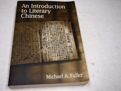 【考試院二手書】《An Introduction to Literary Chinese》│Michael A. Fuller│七成新(B11Z23)