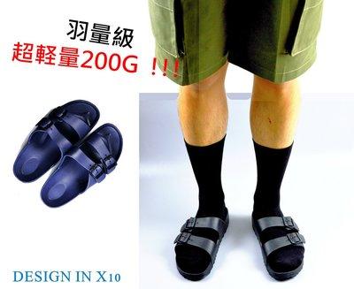 ~~~X10~~~ 超輕量 200克 防水 EVA 雙扣 拖鞋 颱風 下雨 非勃肯