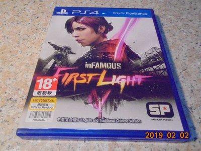 PS4 惡名昭彰-首道曙光 InFamous: First Light 直購價600元 桃園《蝦米小鋪》