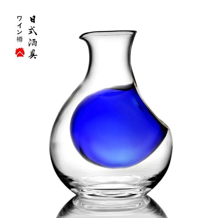 聚吉小屋 #冰酒醒酒器家用酒壺 玻璃日式清酒壺藍色內膽 日式料理壺冰酒器
