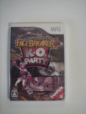 全新Wii 破相王 KO 派對 FaceBreaker KO PARTY