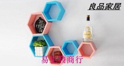 【易生發商行】熱銷家居 烤漆創意六角框...