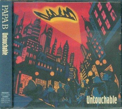K - PAPA B - UNTOUCHABLE - 日版 - NEW