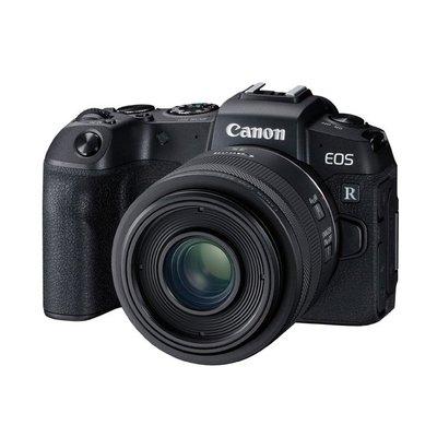 平行輸入 Canon eos RP + RF 35mm f1.8 Macro IS STM 另有公司貨