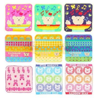 日本RAINBOW BEAR 彩虹熊 小毛巾 約20*20CM 多款供選 露營【小元寶】 超取