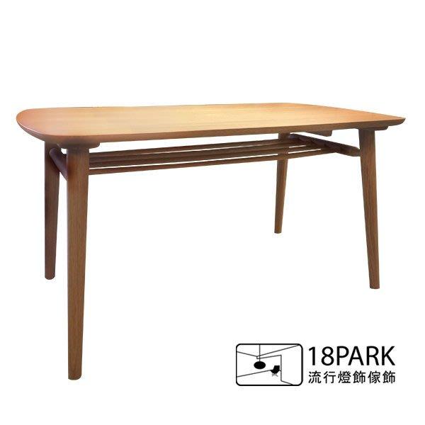 【18Park 】自然的北歐氛圍 Margaret [ 瑪格白橡木雙層長桌 ]