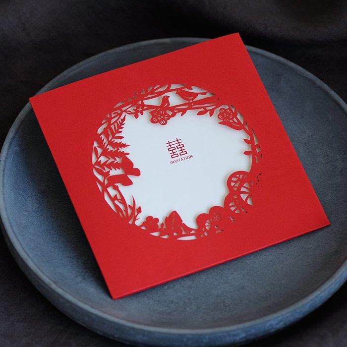 衣萊時尚-熱賣款 中國風邀請函定制照片請柬喜帖請帖結婚婚禮創意邀請卡XD11