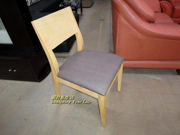 【DYL】米斯特原木亞麻紋皮餐椅、書桌椅、化妝椅-咖啡(全館一律免運費)