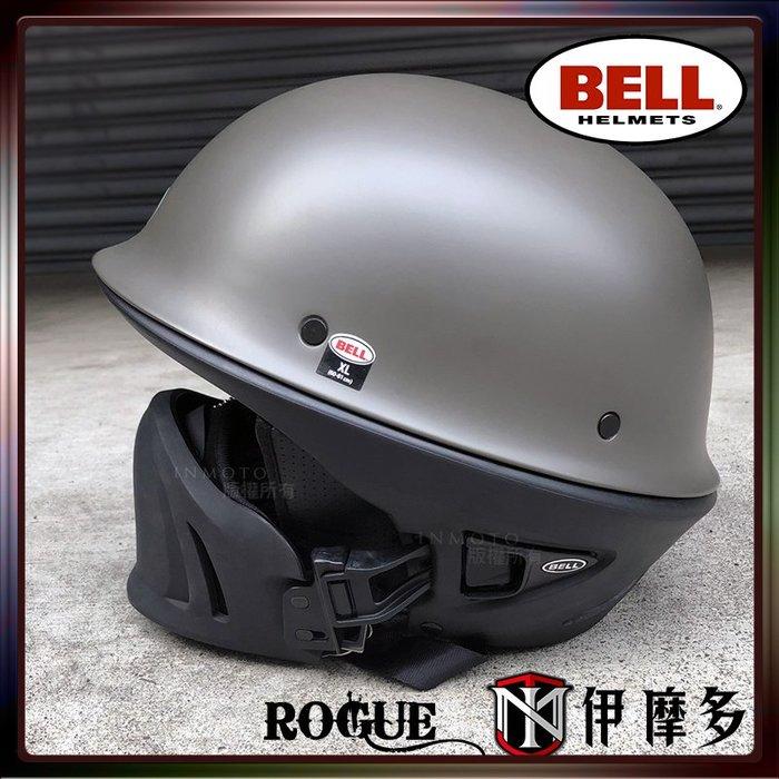 伊摩多※美國 Bell Rogue 流氓 附鼻罩 內襯可拆 複合材質 瓜皮 嘻皮 美式 安全帽\素霧灰 4色