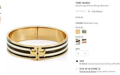 【全新正貨私家珍藏】TORY BURCH Raised Logo Bangle  Bracelet 精緻手鐲((3色))