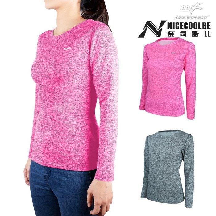 【奈司酷比】MIT台灣製女款抗靜電內層刷毛保暖圓領長袖發熱衣(WISE'n'FIT-兩色可選)-22701 S-3XL