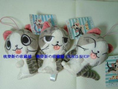 日本超人氣 Neko 淘氣小貓咪造型景品玩偶娃娃-一套三款合售