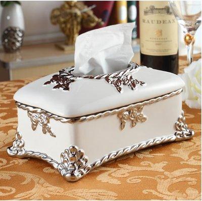 歐式紙巾盒擺件 奢華抽紙盒陶瓷高檔家居用品客廳茶幾裝飾品美式