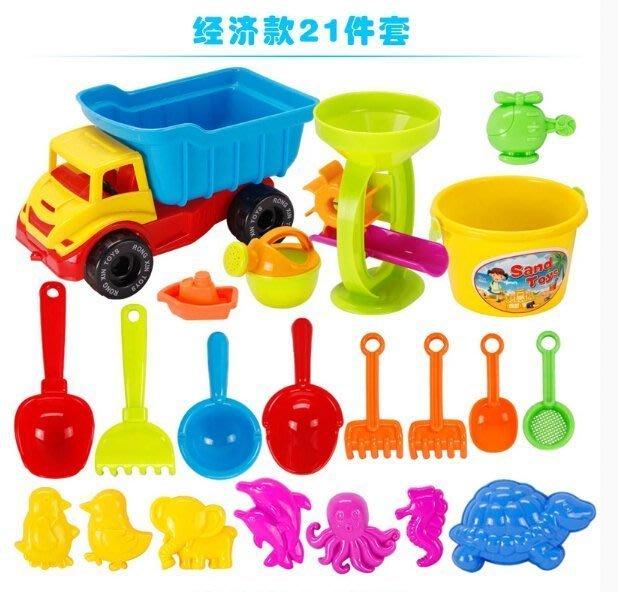 §沙灘車豪華20件組 沙灘玩具 拌家家酒 洗澡玩具 玩砂 玩水挖沙 沙灘組 團購 兒童沙灘玩具 玩砂鏟土戲水玩具§