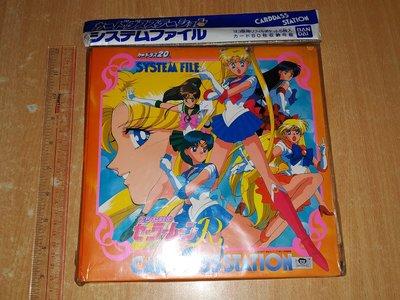 請看內文 Sailormoon Carddass Station Part 2 Card Book System File 美少女戰士 卡 咭簿 日版