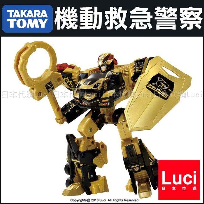 金色機器人 TOMICA 機動救急警察 特別機動隊 變形機器人 緊急救援隊 守護者 LUCI日本代購