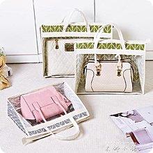 透明手提包包收納袋可掛皮包防塵袋整理袋衣櫥衣櫃收納掛袋儲物袋 【好康免運】
