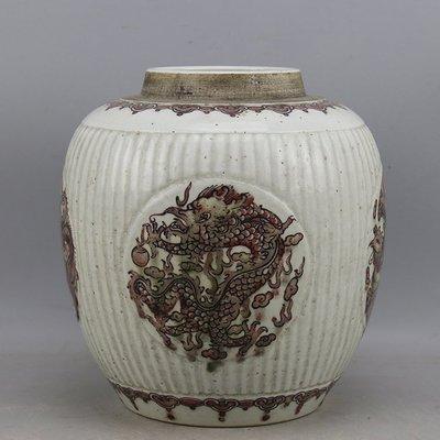 ㊣姥姥的寶藏㊣  大清光緒釉裡紅開窗龍鳳紋罐古董古玩收藏