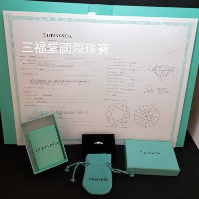 《三福堂國際珠寶名品1325》Tiffany Harmony™ 鉑金鑽戒(0.20CT) E VVS2(限時特價)