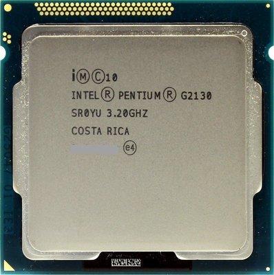 Intel Pentium G2130 雙核CPU / 1155腳位/ 3.2G / 3M快取、內建顯示 《附原廠風扇》